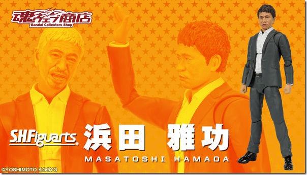 bnr_shf_hamada_600x341