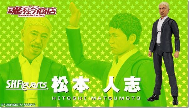 bnr_shf_matsumoto_600x341