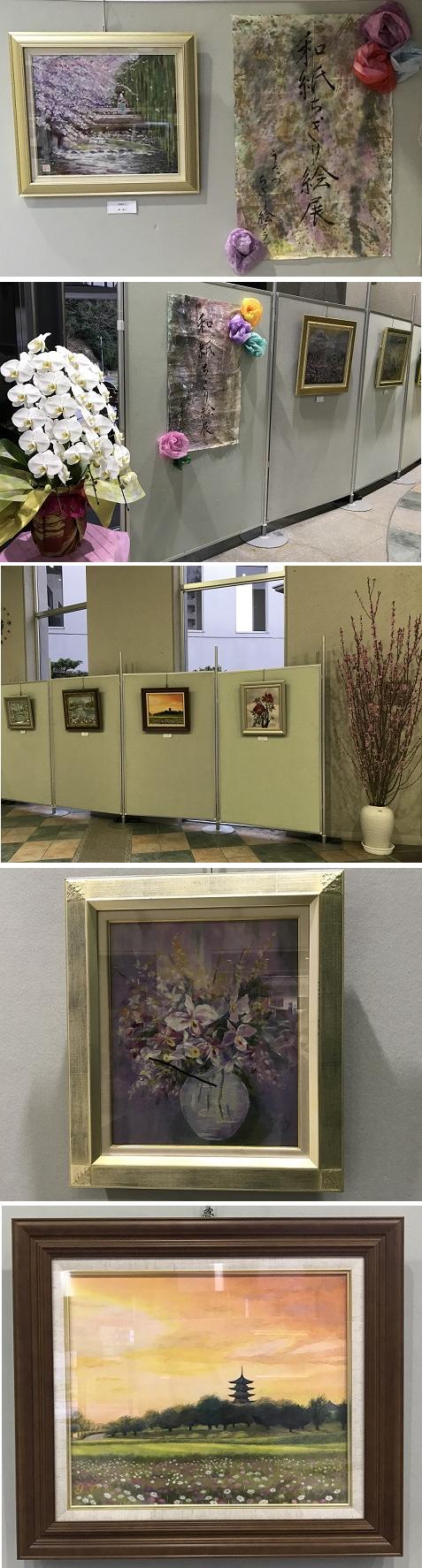 201803和紙ちぎり絵展