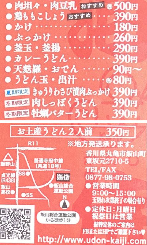 220180325海侍1