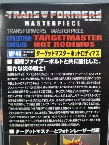 トランスフォーマー マスターピース MP-40 ターゲットマスターホットロディマス (4)