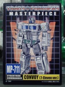 トランスフォーマー マスターピース MP-711 サイバトロン総司令官 コンボイ (セブン-イレブン限定)ロボットモード (5)