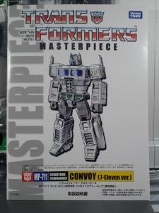 トランスフォーマー マスターピース MP-711 サイバトロン総司令官 コンボイ (セブン-イレブン限定)ロボットモード (4)