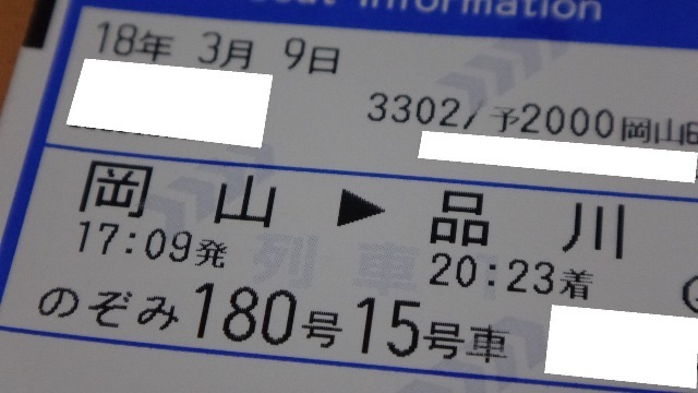 20180331 05