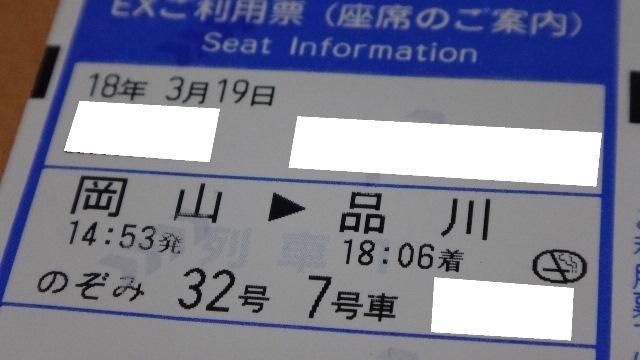 20180331 06