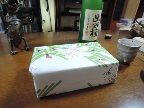 日本橋弁松2