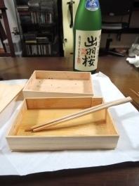 日本橋弁松3