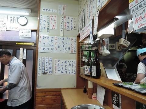 多け乃食堂15