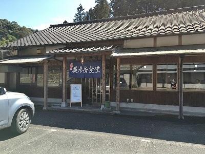 ヒコタケ1