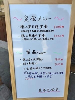 ヒコタケ2