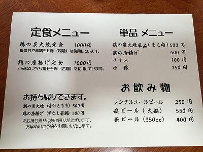 ヒコタケ7