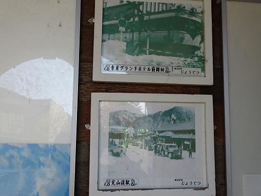 定山渓鉄道跡 (30)