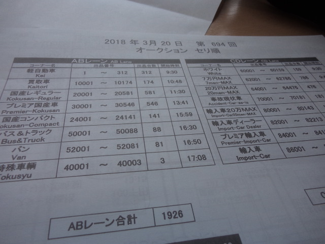 P3208582.jpg