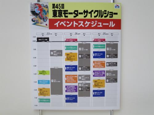 18-03-25-230.jpg