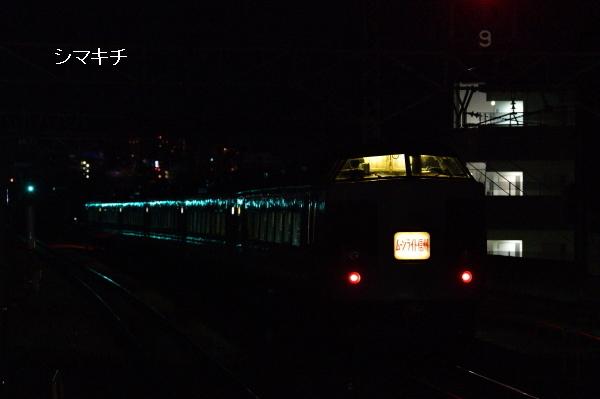 DSC_0335_ml.jpg