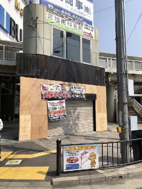 鳴海鯛焼本舗20180326