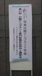 th_DSC_0692.jpg