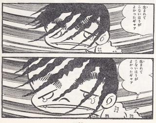 hisanhadonokizi201803220001.jpg