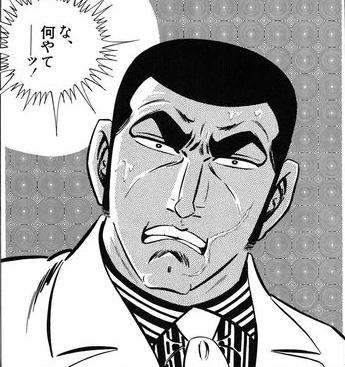 kamitorarisuoekutogenokizi20180319050.png
