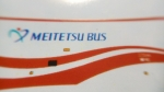 s-bus-003.jpg