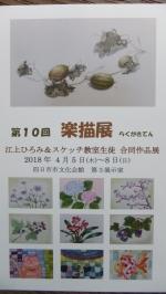 DSCF6201.jpg