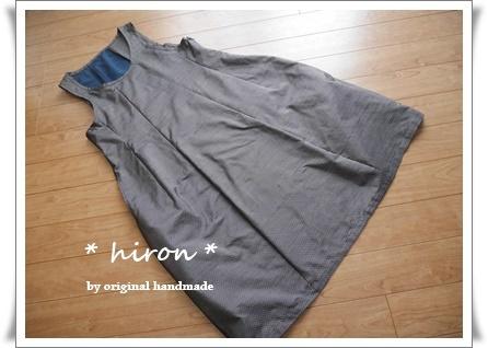 ジャンバースカート01