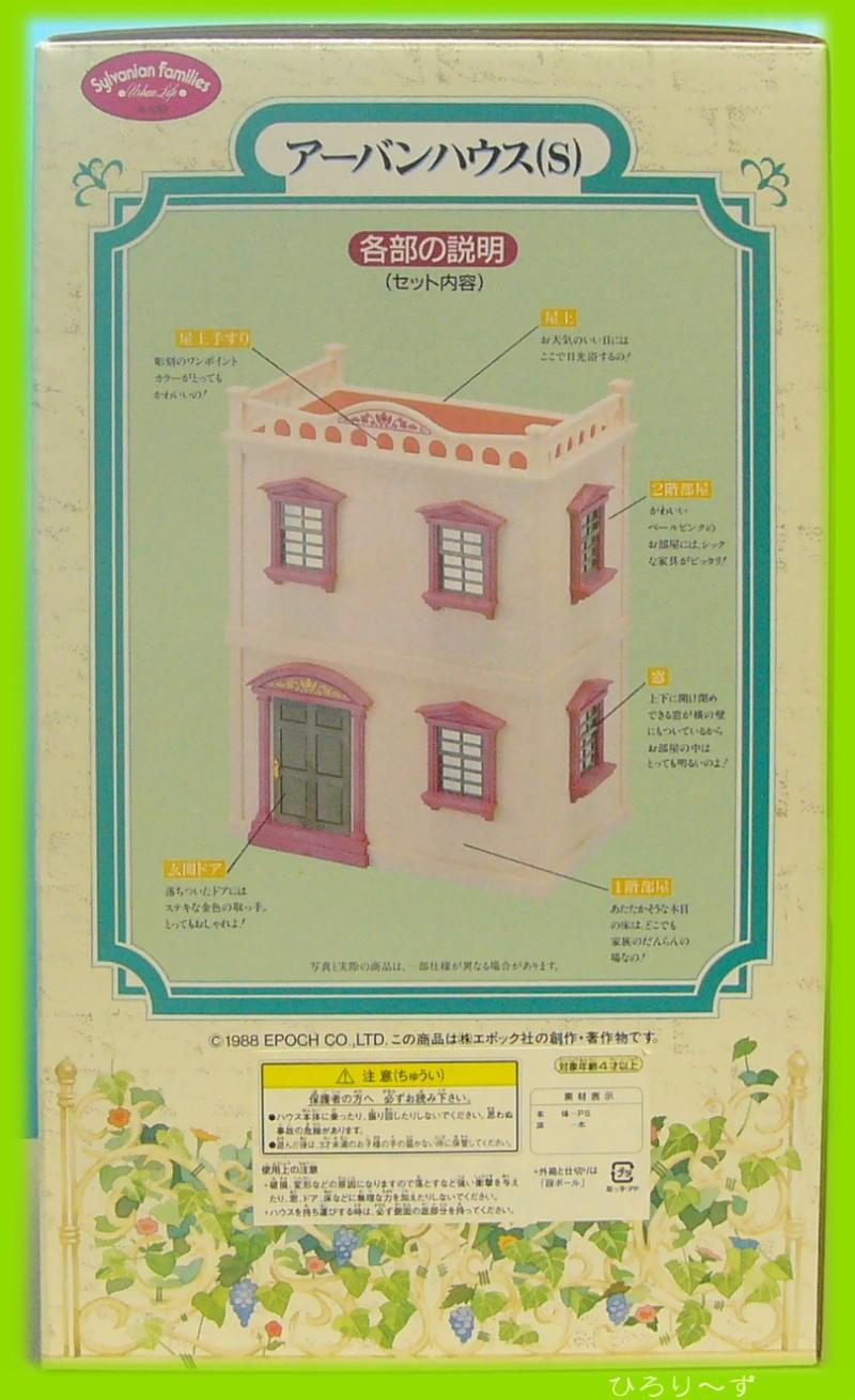 アーバンハウスS 4