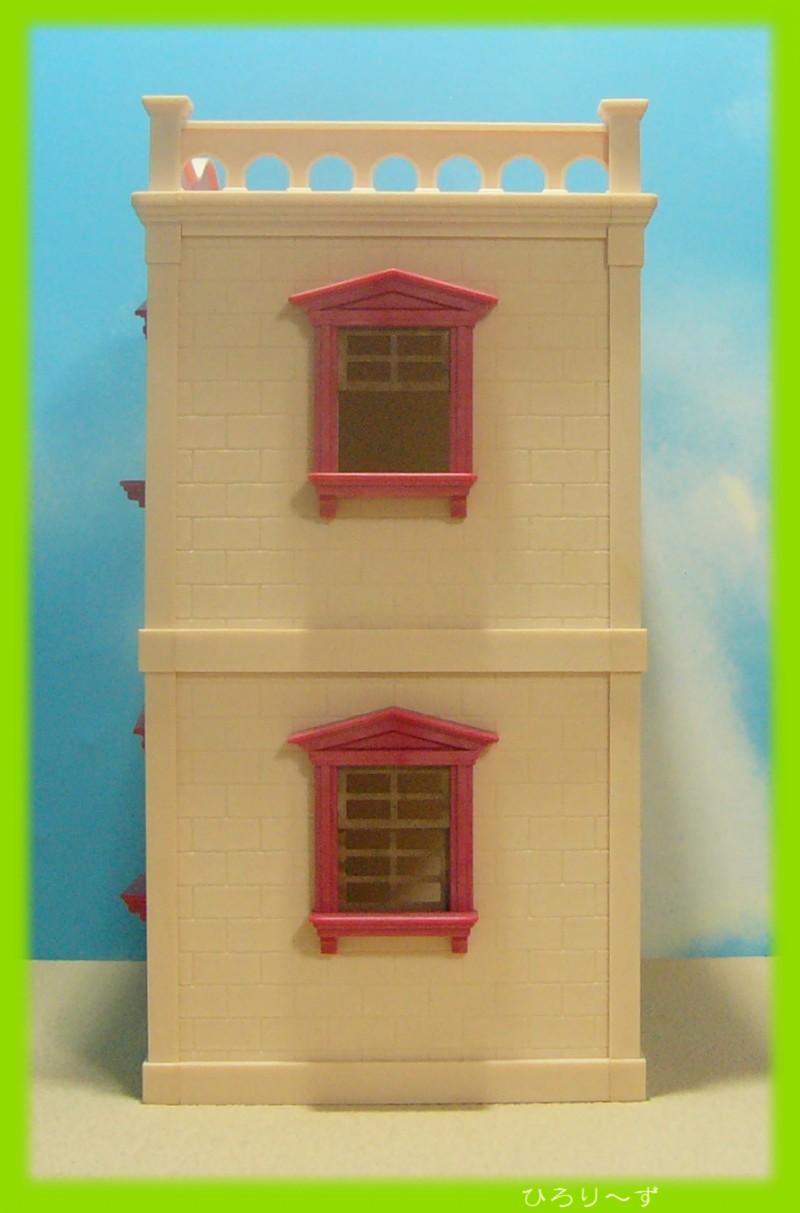 アーバンハウスS 11