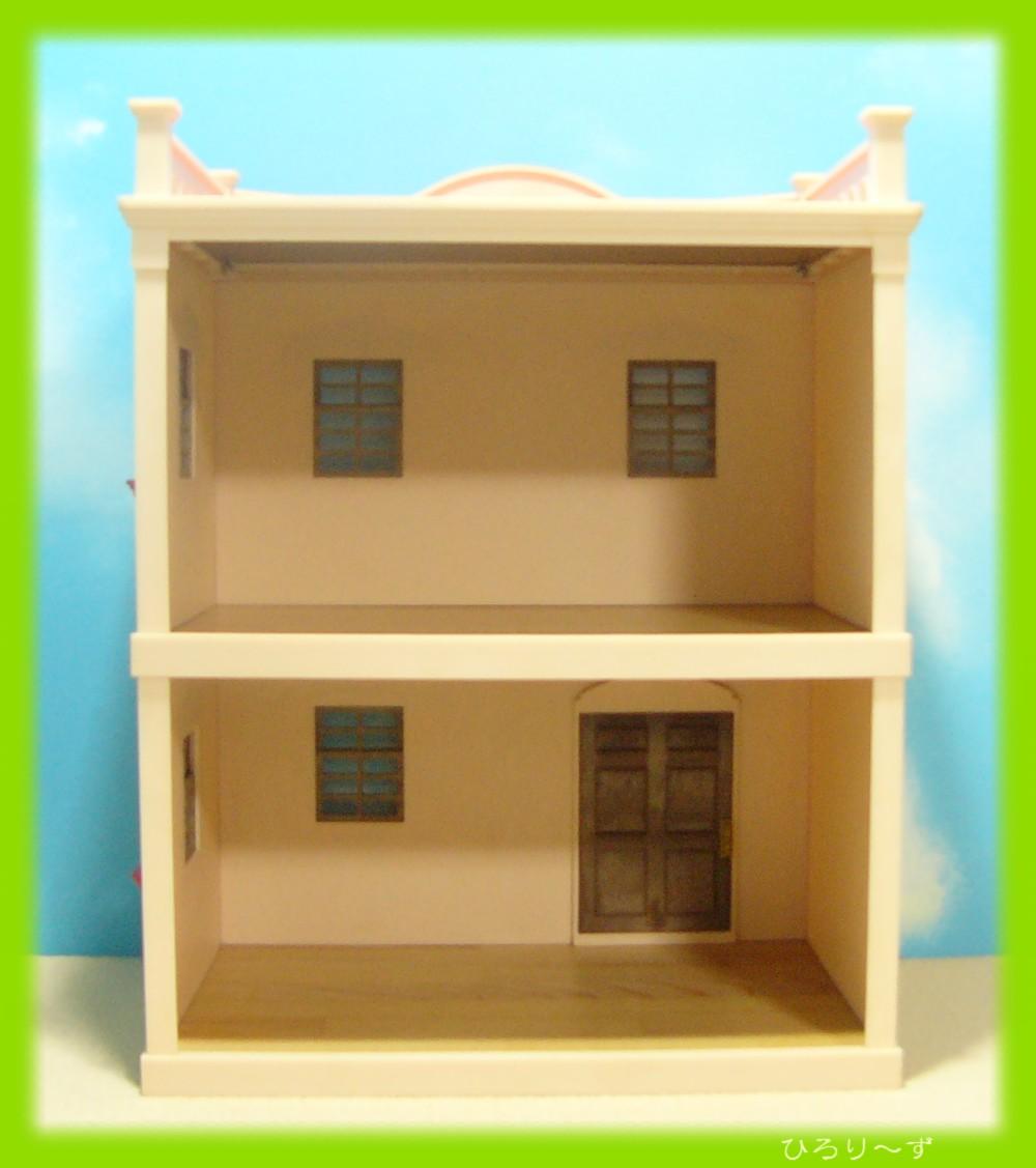 アーバンハウスS 13
