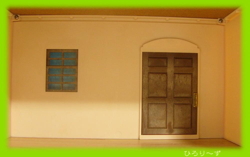 アーバンハウスS 14