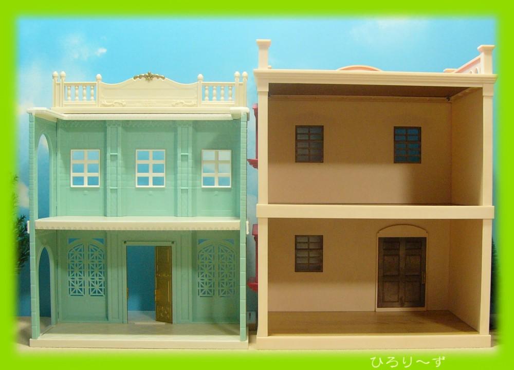 アーバンハウスS 23