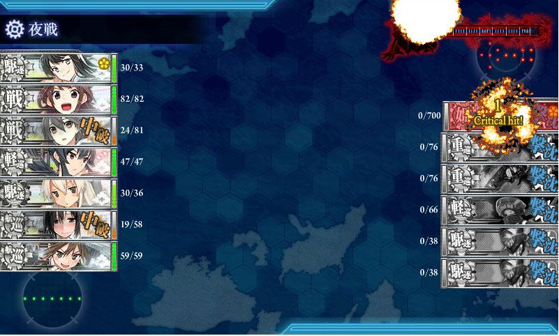 18冬イベント E-6乙ゲージ破壊 長波