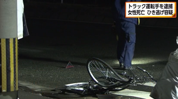 福岡市東区 自転車事故