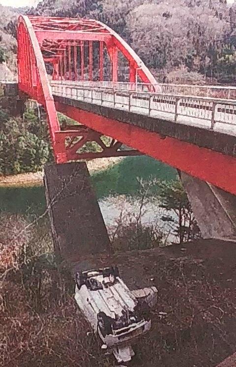 弥栄ダム橋から転落事故