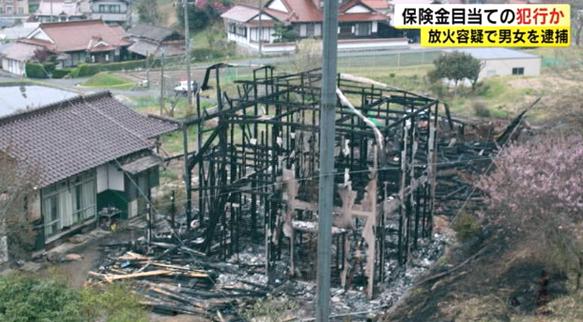 東広島市志和町 放火