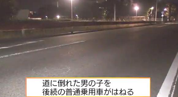 広島市中区江波西 ひき逃げ事故事故