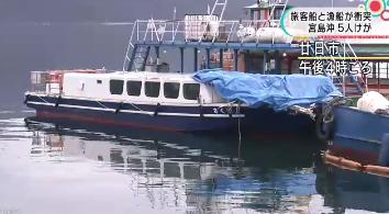 宮島 旅客船 事故