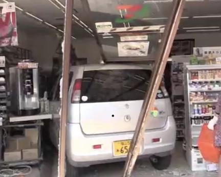 セブンイレブン広島御調店