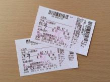 今夜、ロマンス劇場で チケット