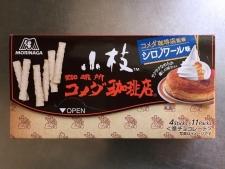 小枝<シロノワール味>