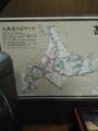 20180304用・北海道そばマップ