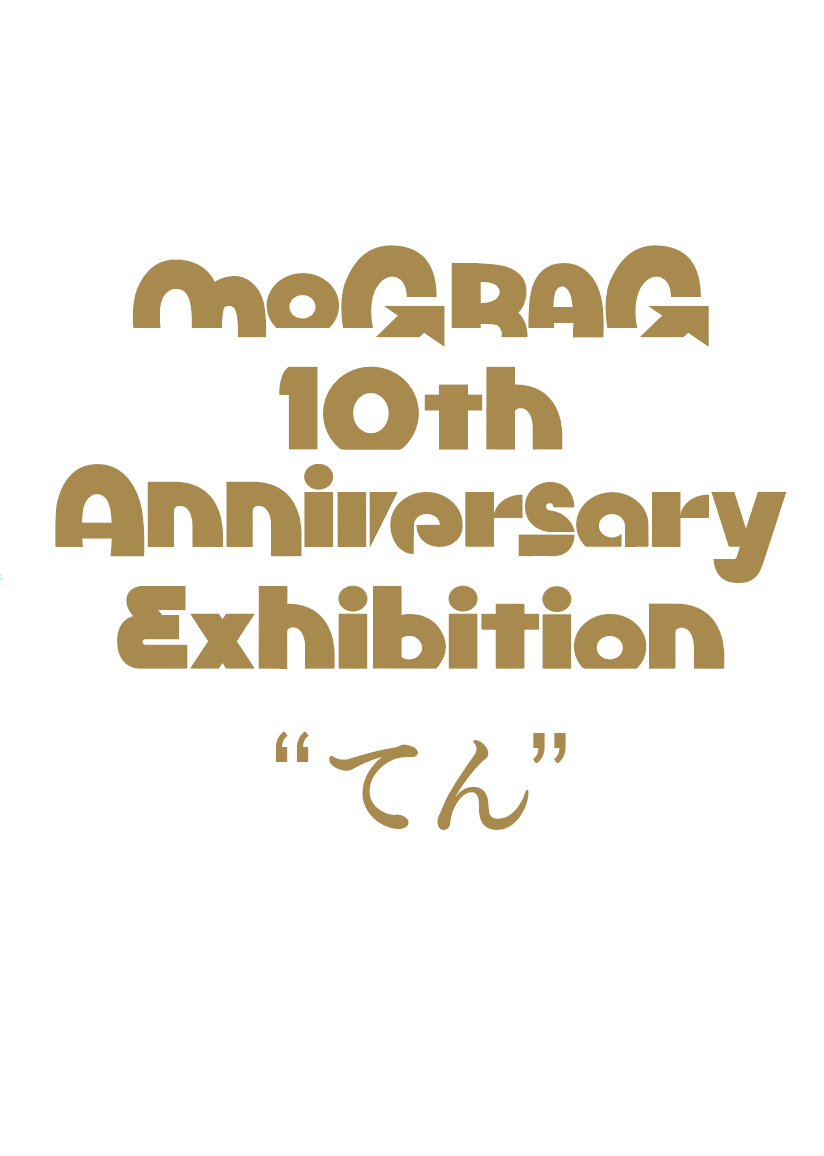 dm_mograg10.jpg