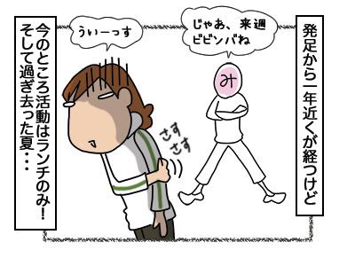 01032018_dog4.jpg