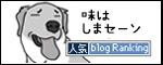 16032018_banner.jpg