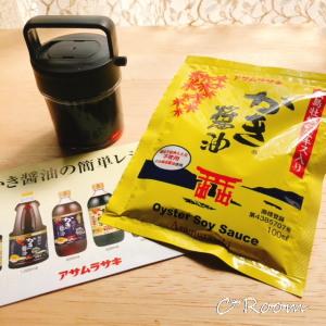 食品(醤油)04