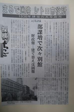 大牟田日誌(299)-2