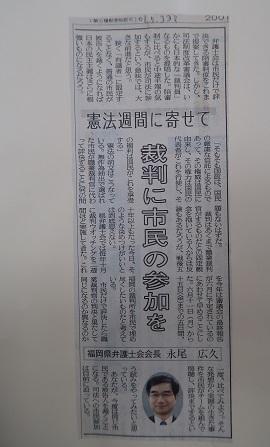 大牟田日誌(300)-2