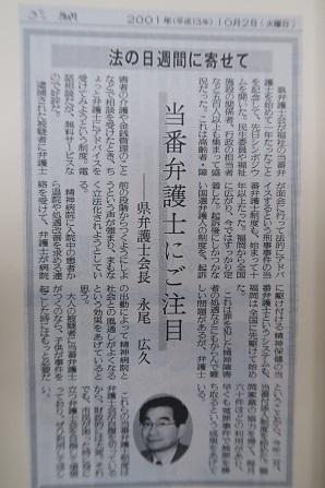 大牟田日誌(307)-1