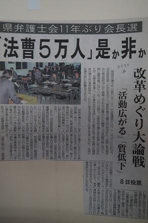 大牟田日誌(309)-1
