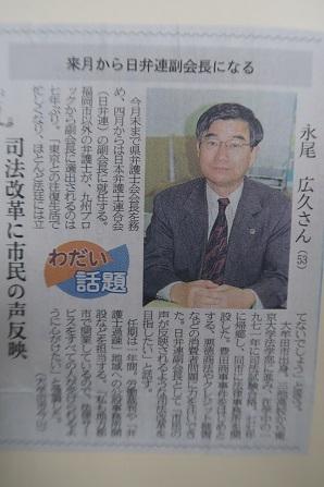 大牟田日誌(309)-2
